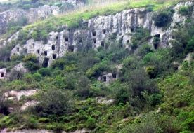археологическая экскурсия наследие ЮНЕСКО природа Сицилия Панталика