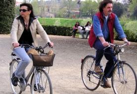велосипедные туры   Catania